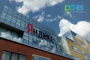 Яндекс запустил динамические объявления