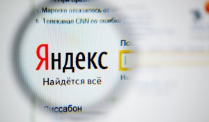 online_marketing_yandex_direct