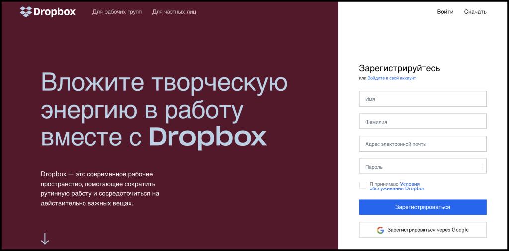 Dropbox-2018-03-25-21-32-43