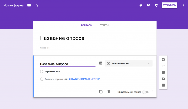 3-google-forms-dashboard-640x371