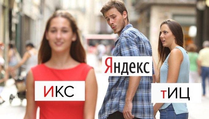 IKS-Yandex-1